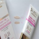 BB cream-kitay